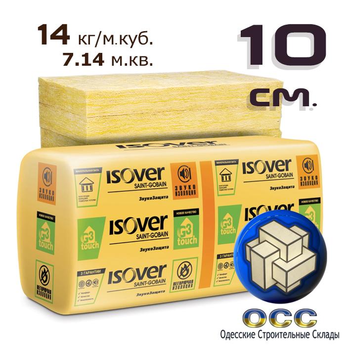 ISOVER Звукозащита 10cm.