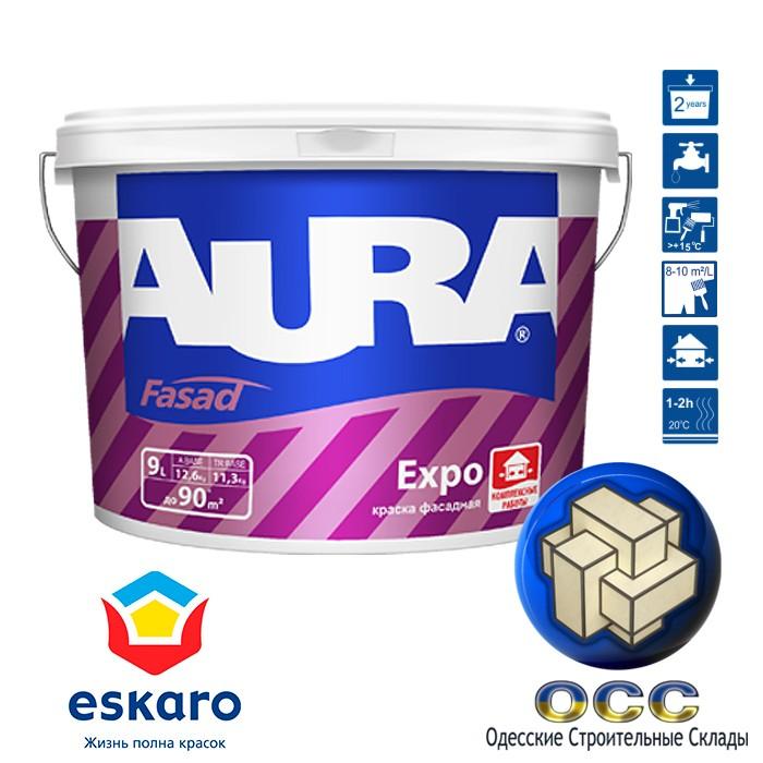 Краска AURA Fasad Expo