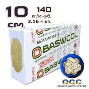 Фасад 140кг/м3 BASWOOL / 10cm.