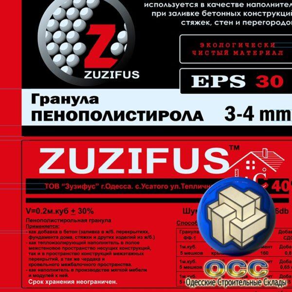 Пенополистирольная гранула / 0,2м.куб