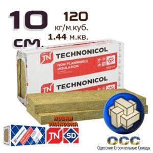 Технофас Оптима 10см. 120кг/м3