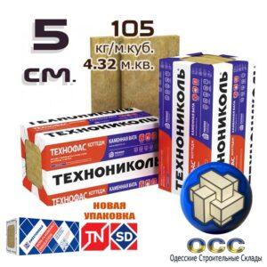 Технофас Коттедж 5см. 105кг/м3