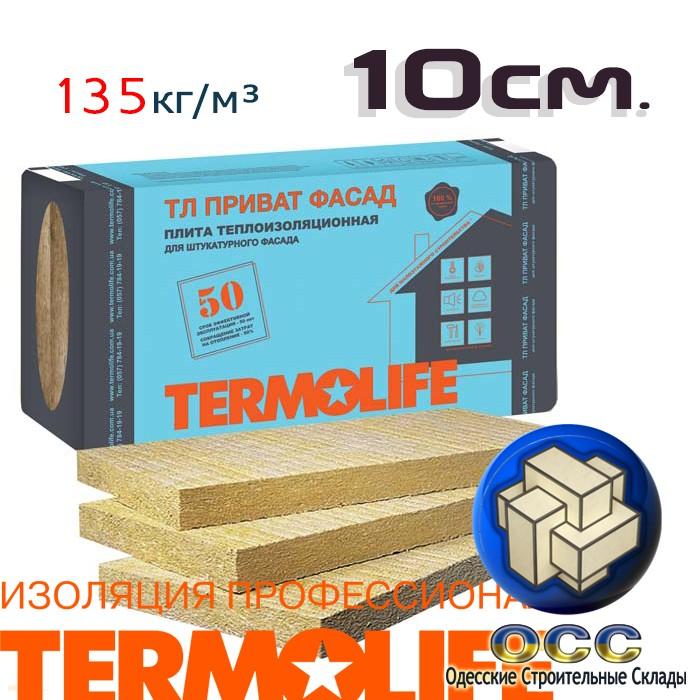 Фасад 135кг/м3 TERMOLIFE / 10см.