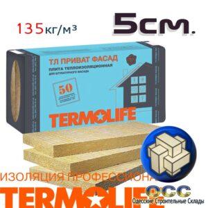 Фасад 135кг/м3 TERMOLIFE / 5см.