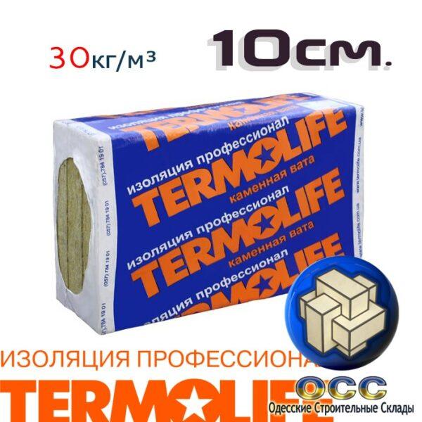 30кг/м3 TERMOLIFE / 10см.