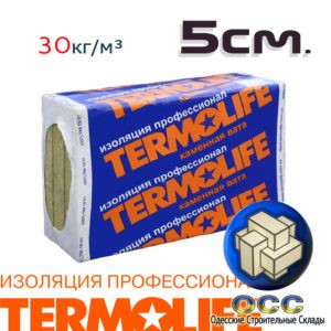 30кг/м3 TERMOLIFE / 5см.