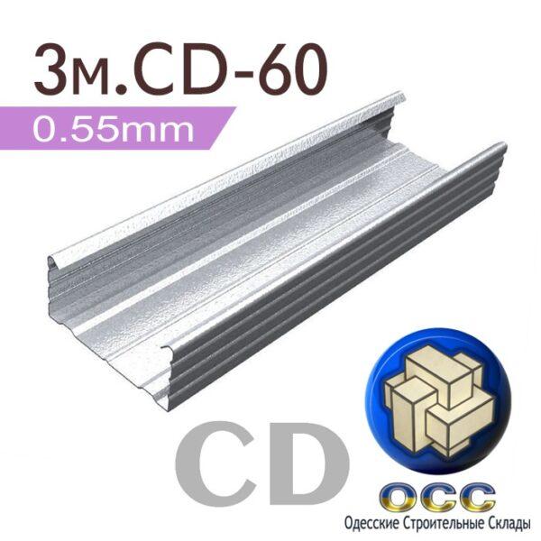 CD 3м. (60 / 0,55мм.)(UA)