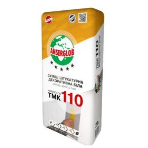 Ансерглоб ТМК 110