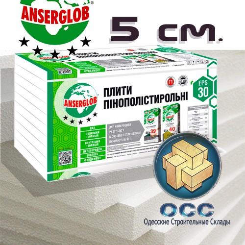 Анцерглоб EPS 30 - 5 см